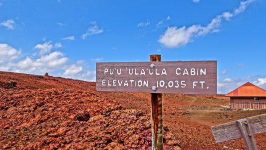 Red Hill Cabin at Mauna Loa